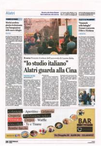 immagine presentazione io studio italiano